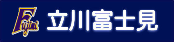 チームロゴ - 白文字背景付き
