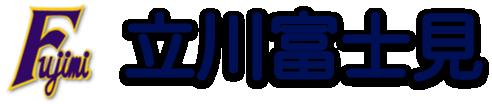 チームロゴ - 基本